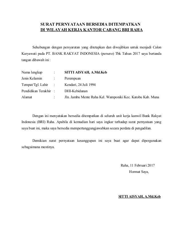 Format Surat Rasmi Kepada Jabatan Kerajaan