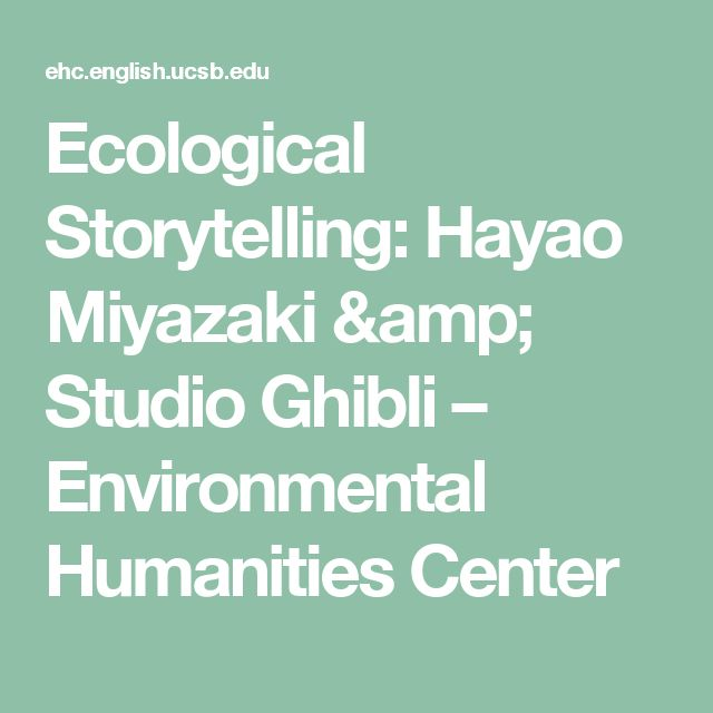 Ecological Storytelling: Hayao Miyazaki & Studio Ghibli – Environmental Humanities Center