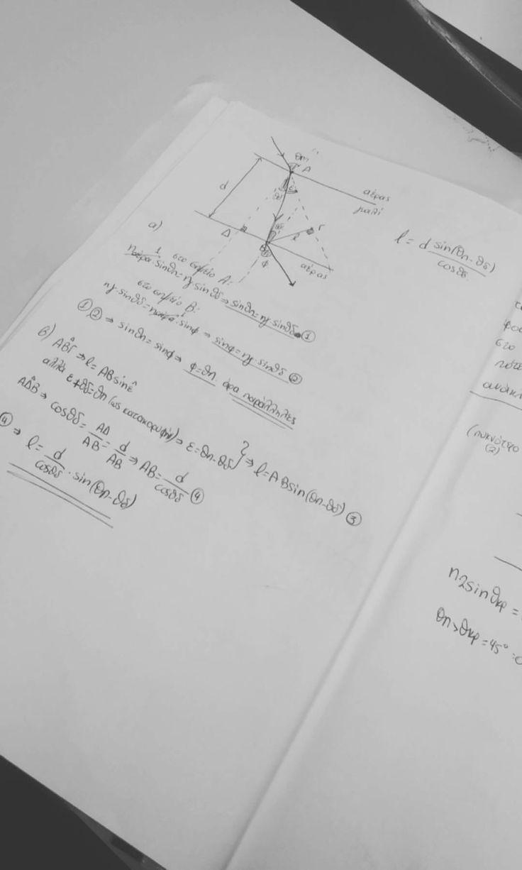 Physics 📚📄
