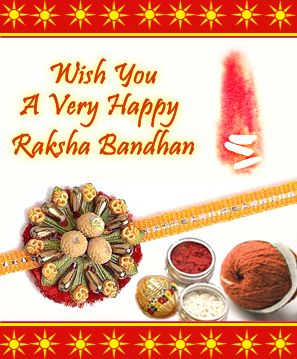 Wish you all a very happy Raksha Bandhan