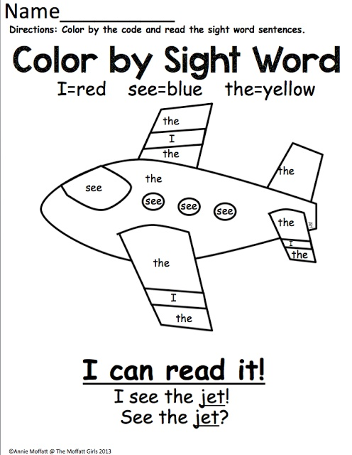 "... Results for ""Color By Sight Word Printables"" – Calendar 2015"