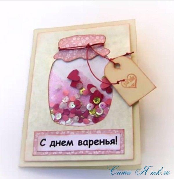 Блокады, открытка с прозрачным окошком и конфетти новогодняя