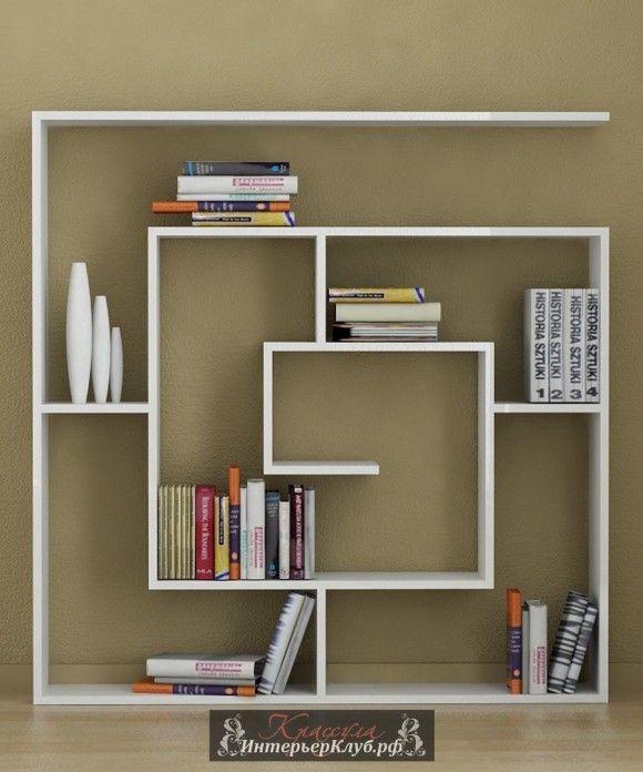 Дизайнерские книжные полки фото, креативные книжные полки