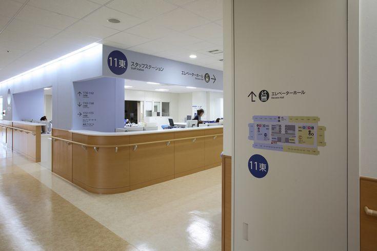 帝京大学医学部附属病院新館 - WORKS   島津環境グラフィックス有限会社
