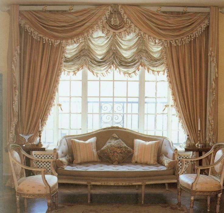 Французские шторы — Пошив французских штор на заказ. Шторы для кухни, гостиной, спальни (фото) — Салон Атмосфера