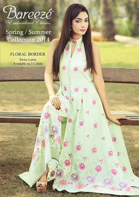 Exclusive Summer Party Wear Dresses 2014 for Women By Bareeze (8)