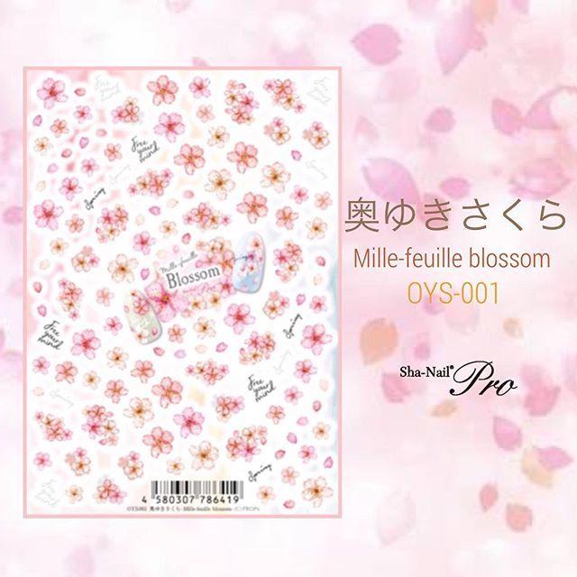 2017新作発表♡ 春コレクション第一弾🌸 -奥ゆきさくら- OYS-001 . 技要らずに奥ゆきのある、桜アートができちゃうシートが登場🌸💕 初めから輪郭のぼんやりした桜と、くっきりした桜が重なり合って、美しい桜の奥ゆかしさを表現✨ 桜ネイルがしたくなる💞シートです✨  この写ネイルをデザインしたのはこのかた♡ @_____.pippi._____ . . #gel #gelnail #nail #nailart #ジェル #ジェルネイル #ネイル #ネイルアート#ネイルデザイン  #セルフネイル #指甲彩绘#指甲#指甲美容沙龙#凝胶指甲#美甲#ネイルチップ#ネイルシール#네일아트#네일#샤네일 #ネイルサンプル#シンプルネイル#写ネイル#shanail #レジンアクセサリー #春ネイル#桜ネイル