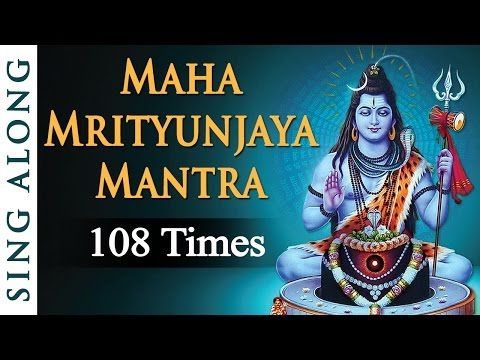 Maha Mrityunjaya Mantra (Sing Along) 108 times   Lord Shiva Songs   Hindi Devotional Songs - YouTube