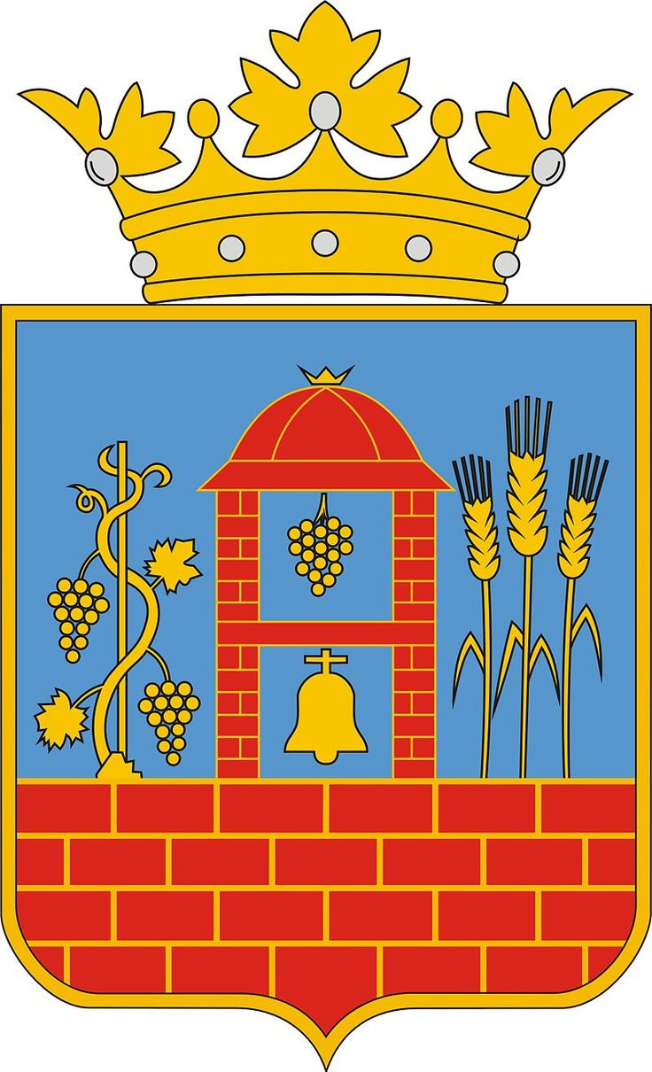 Szekszárd, Adm Center of Tolna #Tolna #Szekszárd #Hungary (L6436)