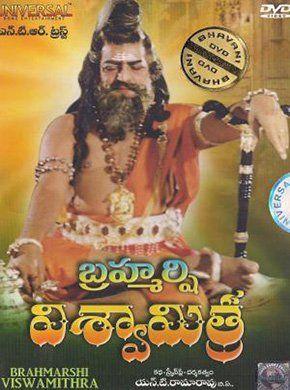 Brahmashri Vishwamitra Telugu Movie Online - N. T. Rama Rao, Nandamuri Balakrishna, Meenakshi Seshadri, Amjad Khan, Gummadi, Ashok Kumar and Aruna Irani. Directed by N. T. Rama Rao. Music by Ravindra Jain. 1991 [U]