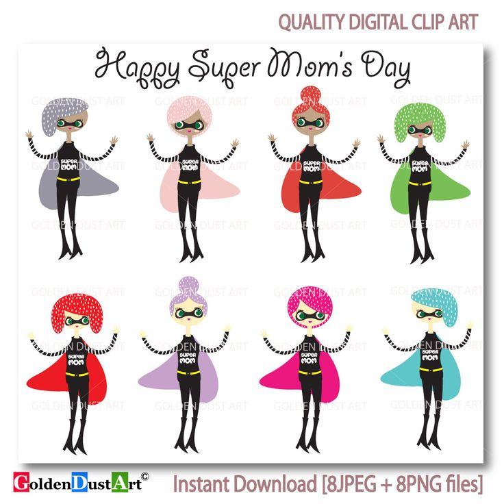 Super Mommy, Happy Mother's Day, Superhero Clip Art, Mothers Clip Art, Instant Download by GoldenDustArt on Etsy https://www.etsy.com/listing/268290203/super-mommy-happy-mothers-day-superhero