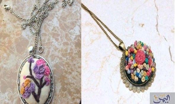 فاطمة عزت تقدم إكسسوارات مطرزة باستخدام الخيوط Necklace Pendant Jewelry