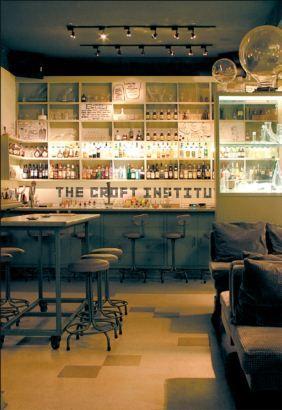 The Croft Institute Melbourne