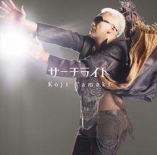 ディスコグラフィ | Sony Music