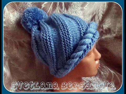Спиральная шапочка (спицы). Knitting hat. Обсуждение на LiveInternet - Российский Сервис Онлайн-Дневников