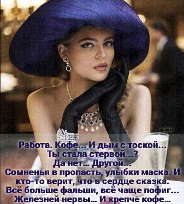 Работа цитаты для девушек креативный фотограф киев