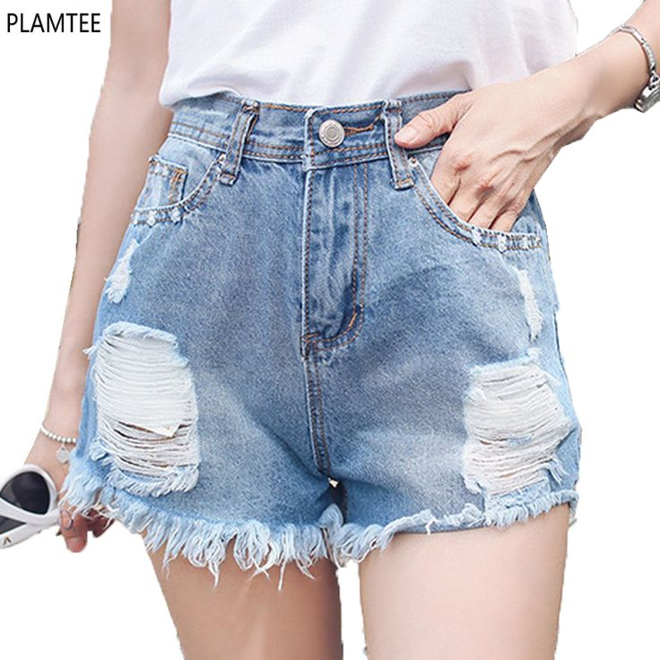 Harajuku Hole Burr Shorts Jeans For Women New High Waist Wide Leg Short Pants Fashion 2017 All Match Jeans Short Cintura Alta