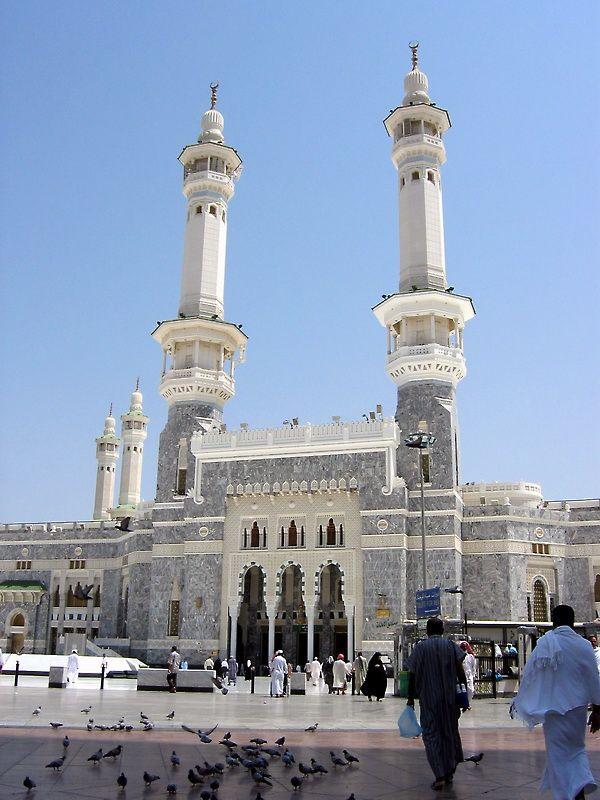 Masjid'l Haram, Makkah