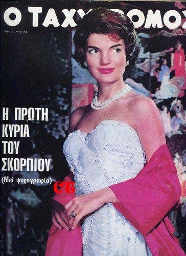 Jacqueline Kennedy Onassis, vintage Greek press - παλιά περιοδικά - Αναζήτηση Google