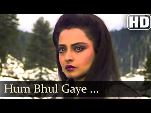 Hum Bhul Gaye Re Har Baat Magar Tera - Rekha - Souten Ki Beti - Old Hindi Songs - Lata Mangeshkar - YouTube