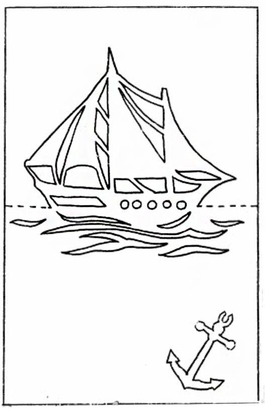 Шаблоны для открыток своими руками 23 февраля, фото