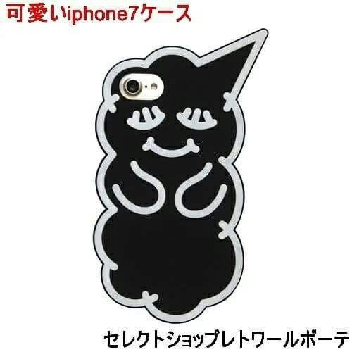 #iphone7 #iphone7ケース #セレクトショップレトワールボーテ  #Facebookページ で毎日商品更新中です  https://www.facebook.com/LEtoileBeaute  #ヤフーショッピング http://store.shopping.yahoo.co.jp/beautejapan2/sleepie-iphone-7-case-black2.html  #レトワールボーテ #fashion #コーデ #yahooshopping #アイフォンケース #iphoneケース #アイフォン7 #iphonecase #シリコンケース #立体 #スマホケース #iphone6s