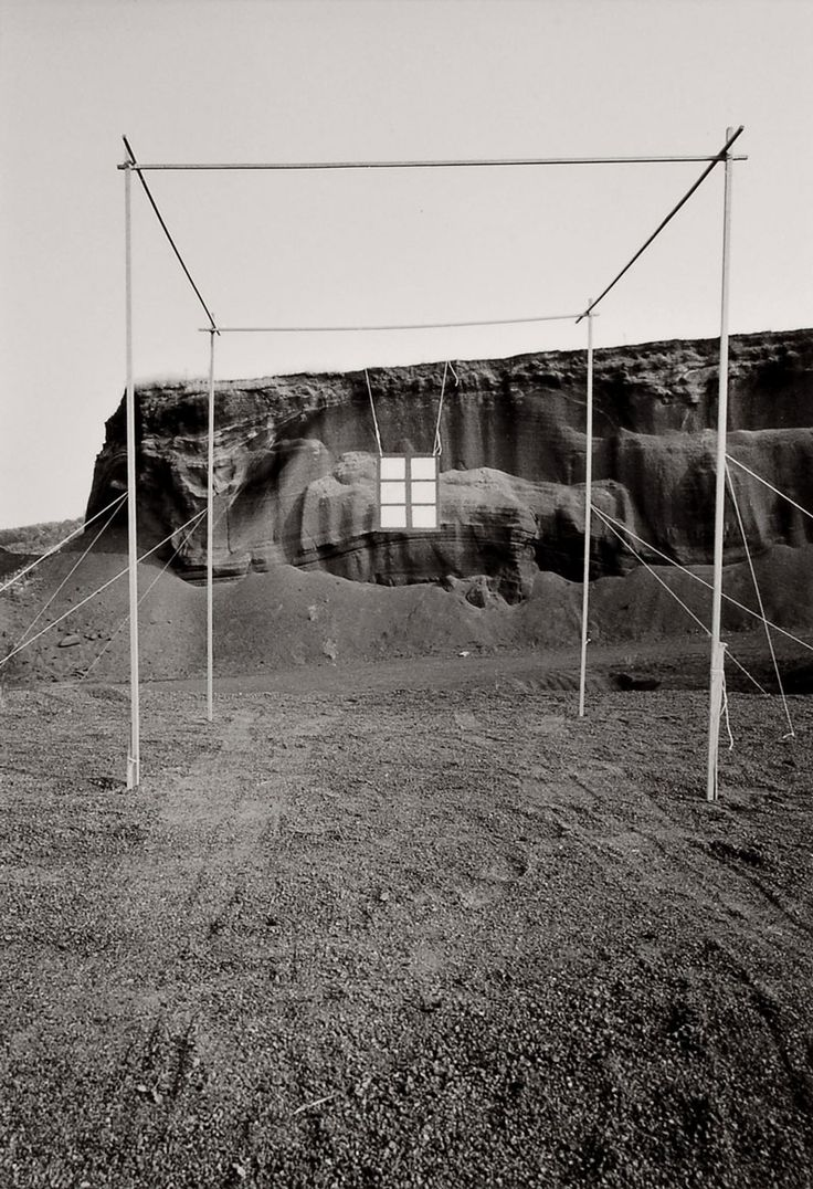 Architettura virtuale, 1973