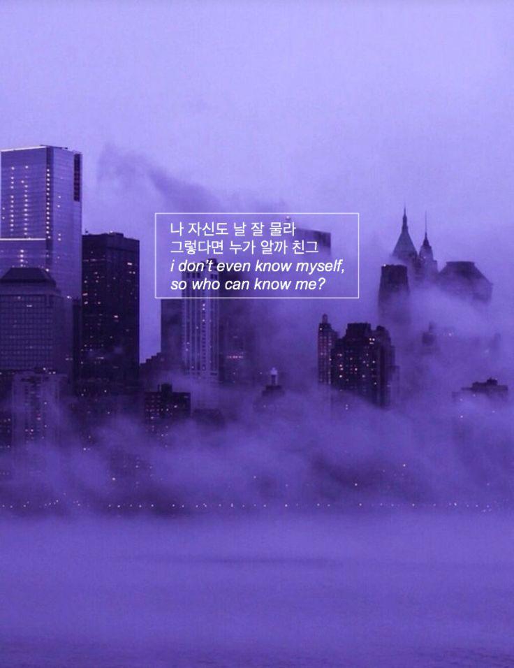 Bts Agust D The Last Lyrics Purple Yoongi Suga 방탄소년단