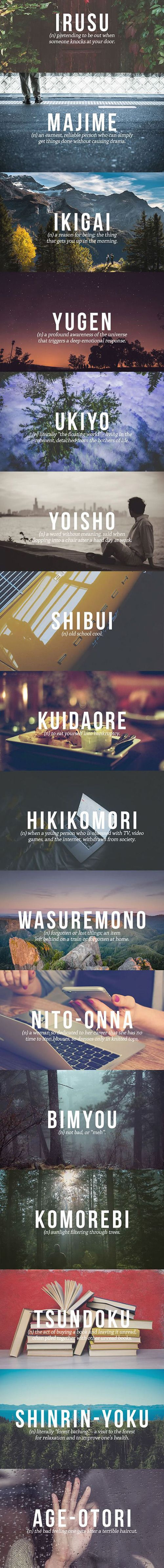 Real Japanese words...