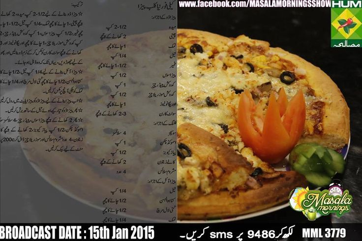 574 Best Images About Shireen Anwer S Recipes On Pinterest