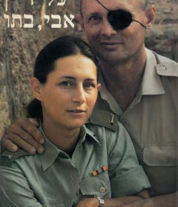 Moshe&Yael Dayan