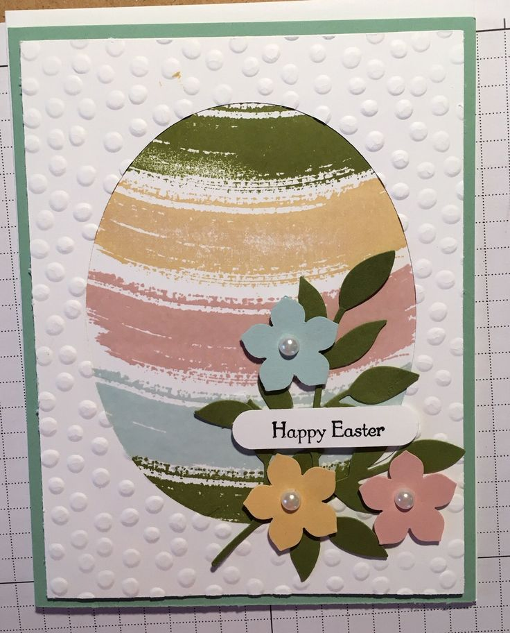 Easter card using stamp set Work of Art, Petite Petals Punch and  Decorative Dots  Embossing  Folder from Stampin' Up!  Visit my blog:  http://djcardsandmore.typepad.com/my-blog/