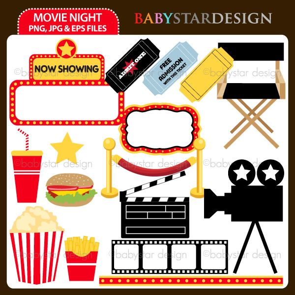 24 best Mygrafico Movie Night Party Ideas, cliparts and Printables - movie invitation template free