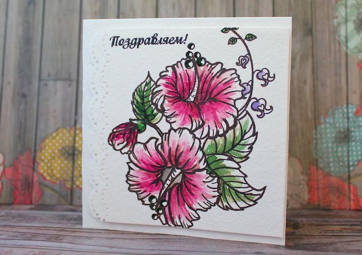 Акварель и штамп Гавайские цветы. Clean and Simple