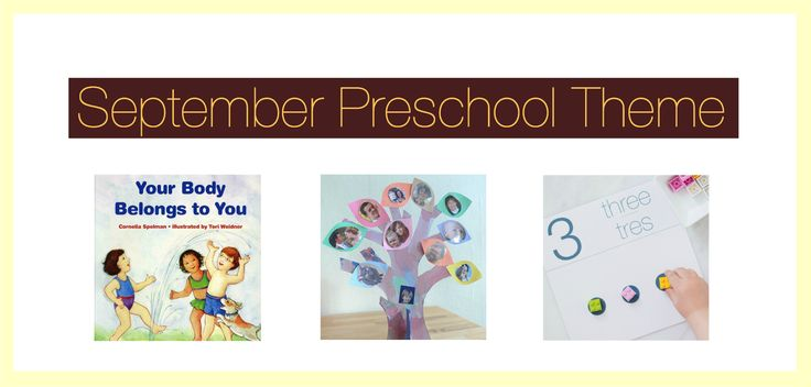 """September preschool theme, lessons, and activities as well as a free printable """"All About Me"""" booklet."""