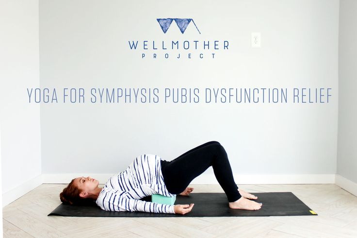 Yoga poses for symphysis pubis dysfunction relief and other alternatives for pain management. Tips for Yoga teachers with pregnant students in class.
