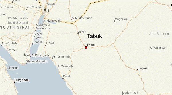 Terungkap! Kerjasama Keamanan Amerika, Israel dan Arab Saudi di Kamp Militer Raja Faisal http://goo.gl/EyoEsM