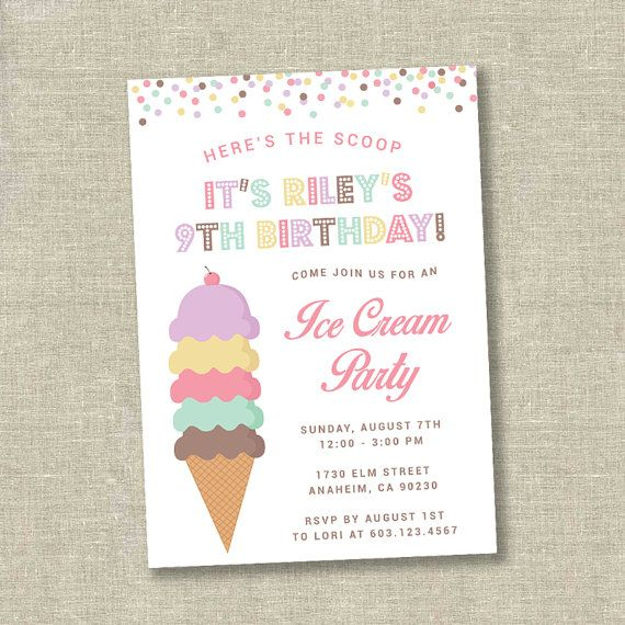Ice cream party invitation ice cream by SweetfaceCelebration