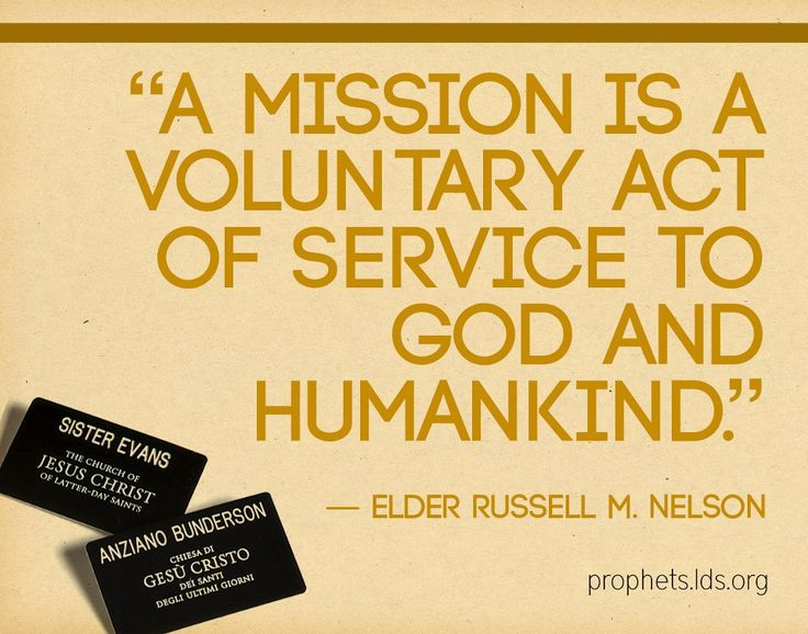 I want my youth to know what a tremendous privilege a mission is!