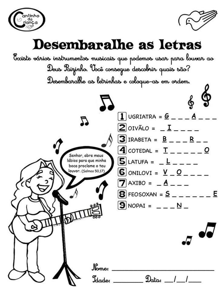 O Blog da Alfabetização!!! Encontre atividades para o dia-a-dia da sala de aula. Participe!