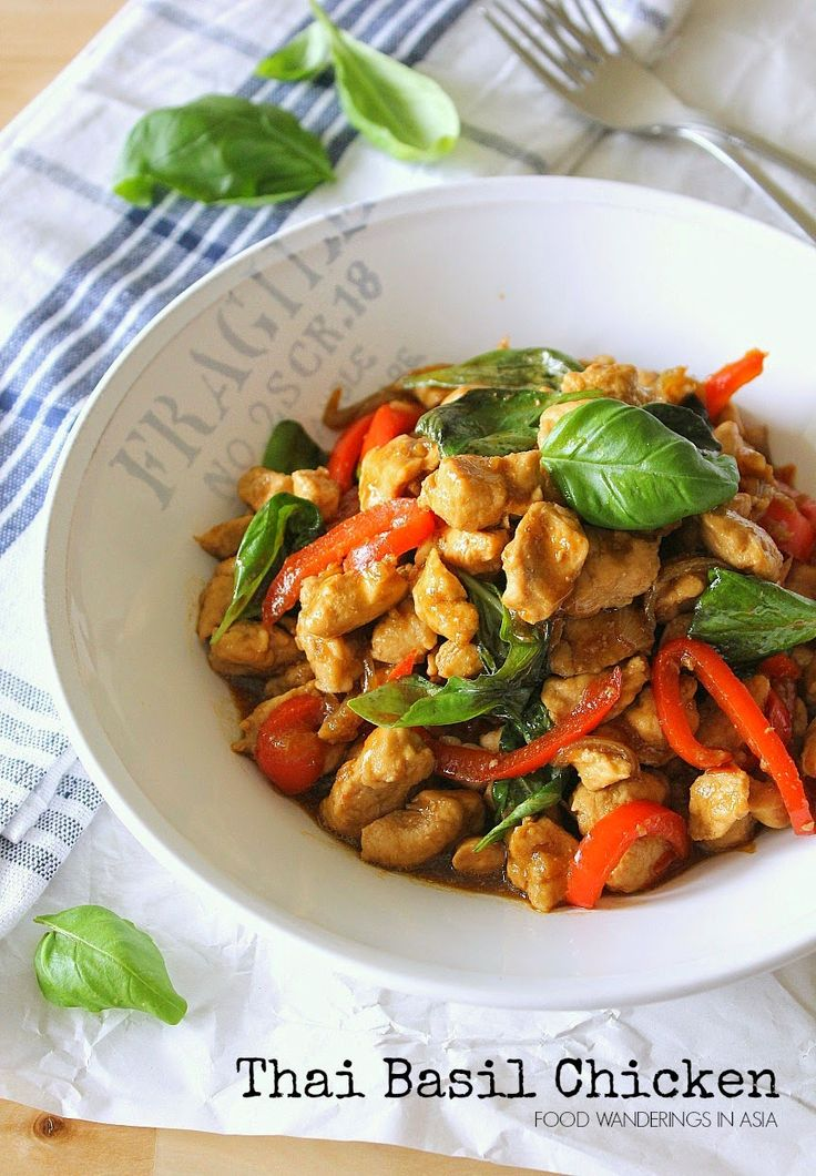 Food Wanderings in Asia: Thai Basil Chicken. I would remove the fish sauce if you are a not a fish lover like me.