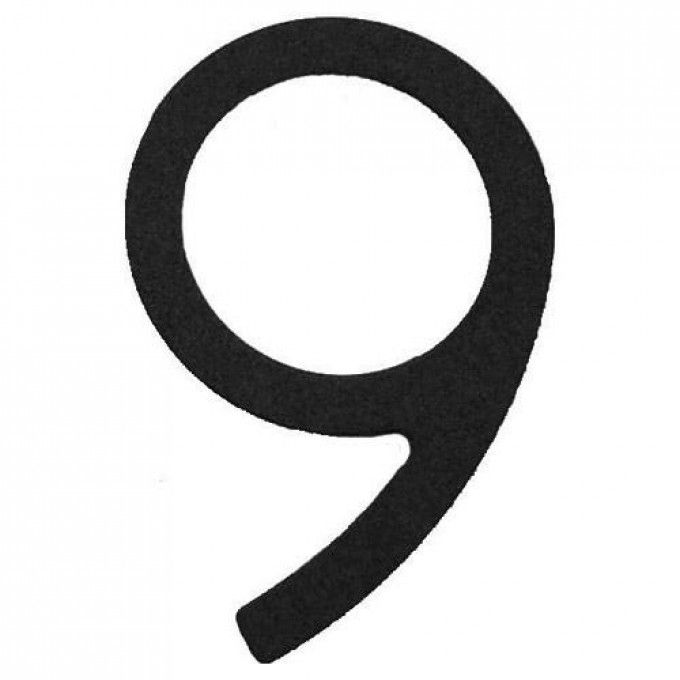 Satin Black Contemporary House Numbers - Outdoor