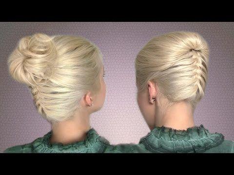 Французская коса снизу вверх. Собранная причёска на каждый день. Пучок с плетением своими руками - YouTube