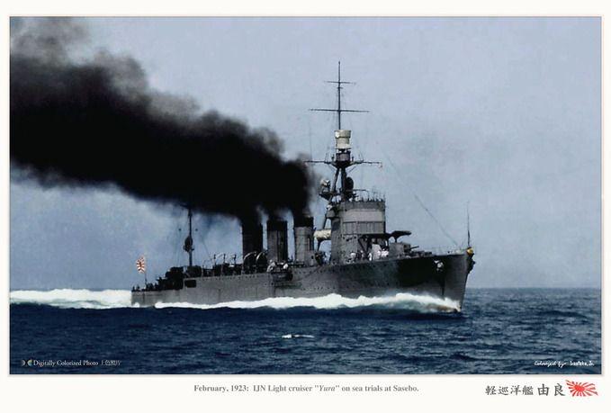 IJN Light Cruiser Yura 日本海軍軽巡洋艦-由良, 1923