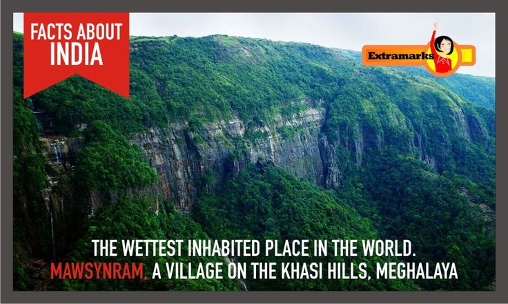 #Facts about #India : The wettest inhabited place in the #world. Mawsynram, a #village on the Khasi Hills, Meghalaya, receives the highest recorded average rainfall in the world. Cherrapunji, also a part of Meghalaya, holds the record for the most rainfall in the calendar year of 1861.