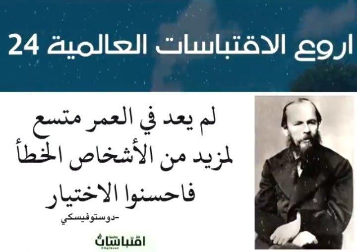 Pin By الصدى On أقوال الحكماء والفلاسفة Movie Posters Poster Movies