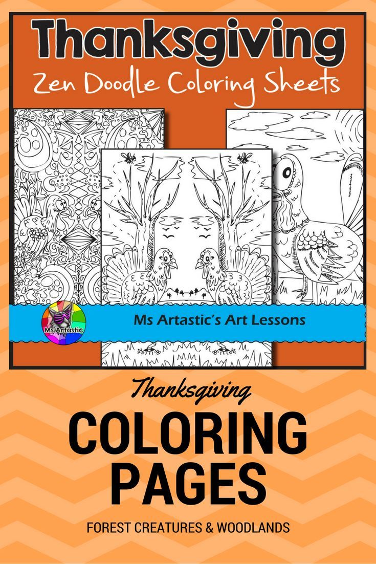 10 zentangle turkey coloring pages to get your students feeling festive in your classroom for this Thanksgiving! These zen coloring sheets are very detailed, have a fun vibe, and are designed to meet current student interests making them extremely suitabl