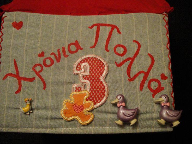 "Maria's ""Happy Birthday"" house-bag: by PouPée-Pe"