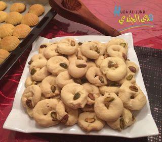 8 best SYRISCHE Kuchen, Gebäck und Speisen images on Pinterest ...