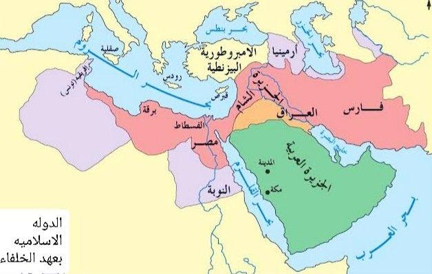 نبذة تاريخية عن الحضارة الإسلامية في العراق Civilization World Map Islam
